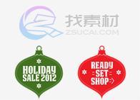 礼品销售打折图标下载