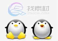 精美QQ企鹅图标