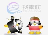个性QQ企鹅图标下载