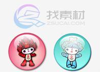 北京奥运会吉祥物图标