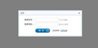 jQuery实现注册和登录弹出层效果