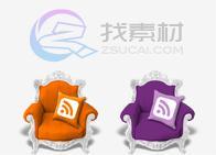 沙发RSS软件图标下载