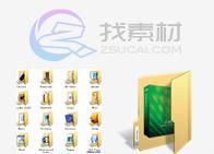 清晰立式文件夹图标